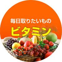 ビタミンEを配合したパックごはん初の栄養機能食品